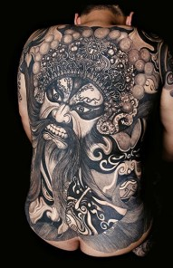 ChineseTattooArt_Cover300.jpg